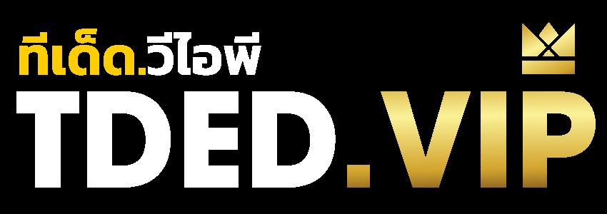 Tded.vip